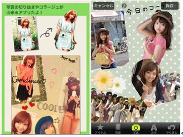スクリーンショット 2013-06-12 16.33.54