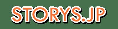 storysjp_logo