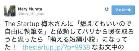 スクリーンショット 2014-06-10 15.32.07