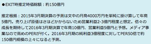 スクリーンショット 2014-11-08 13.43.31