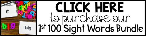 sight word activities bundle button