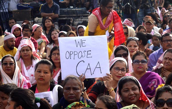 Anti CAA protest in Assam
