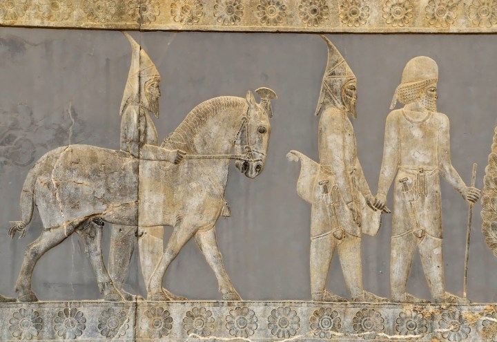 "Scythians: ""Pointed-Hat Scythians,"" from a staircase bas-relief at Persepolis."