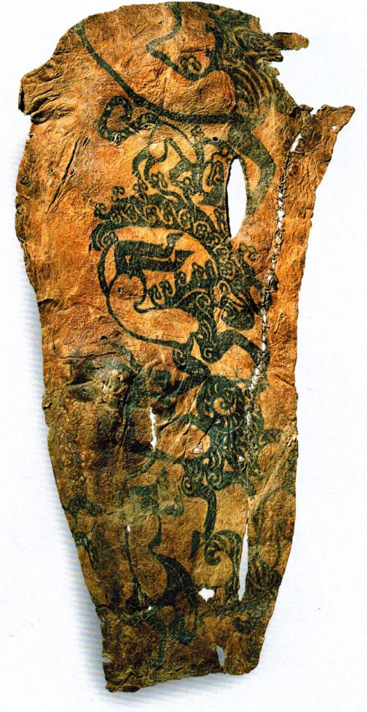 Scythians: A preserved piece of 2,500-year-old Scythian skin.