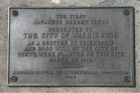 Cherry Trees plaque
