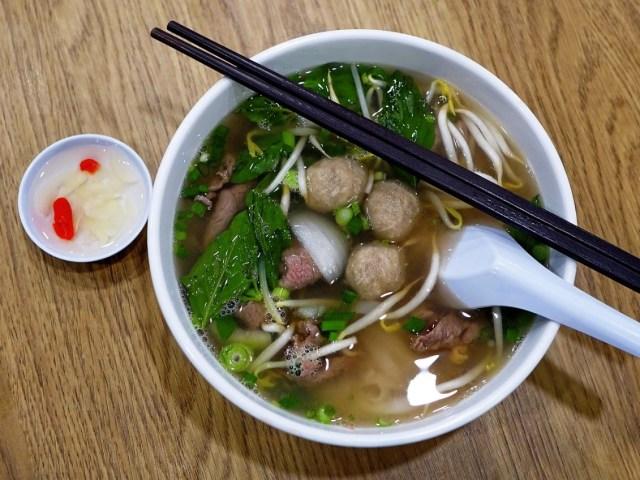 Banh Pho (Vietnamese