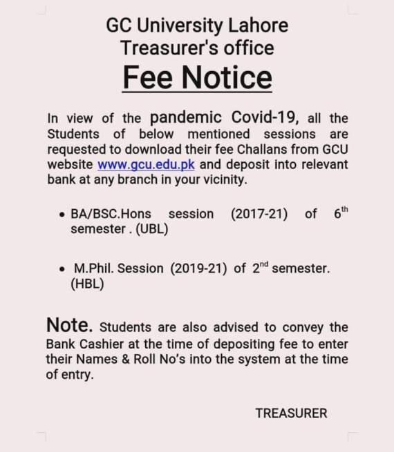 فیس چالان جاری کرنے پر گورنمنٹ کالج یونیورسٹی لاہور کے طلبہ کا شدید ردعمل