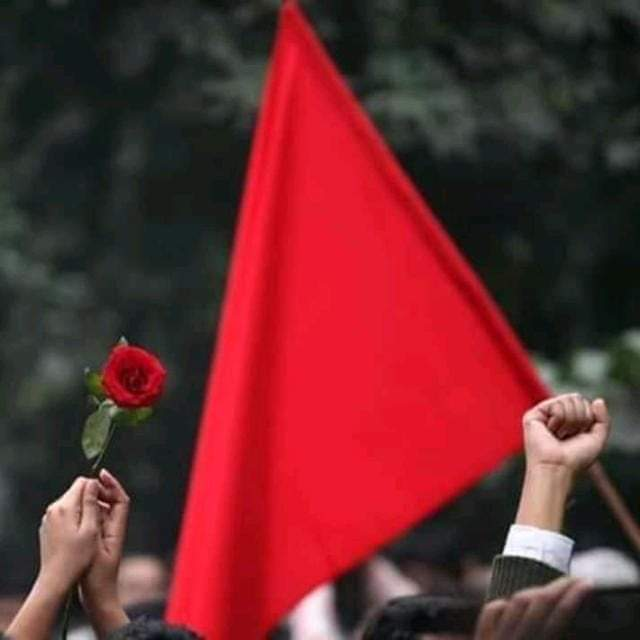 سوشلسٹ/ کیمونسٹ نظام معیشت اور اسکے بارے چند غلط فہمیاں
