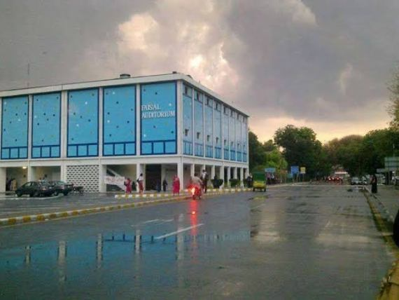 پنجاب یونیورسٹی نے فیسوں میں 10 فیصد اضافہ کر دیا