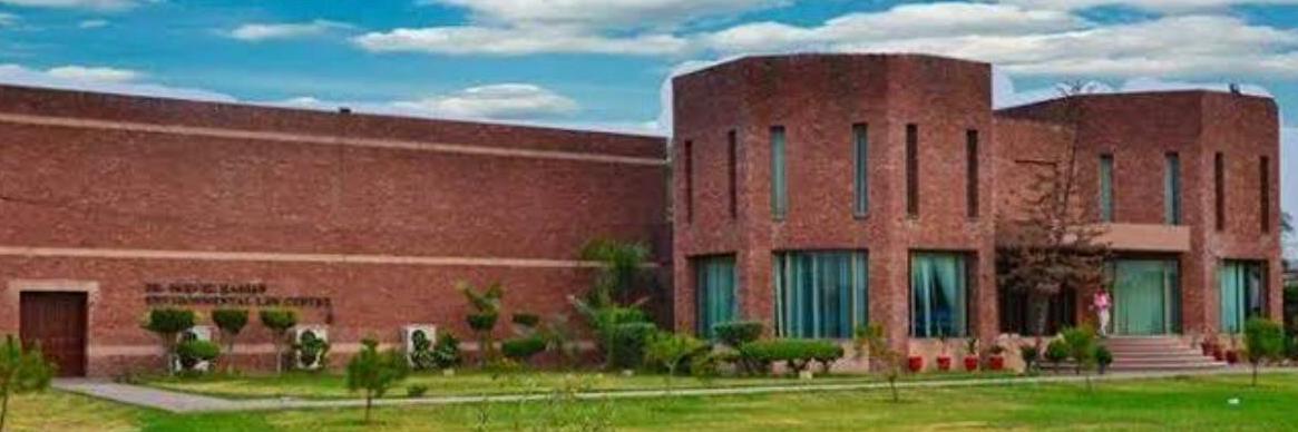 پنجاب یونیورسٹی لاء کالج کے طلبہ نے امتحانی پالیسی مسترد کر دی