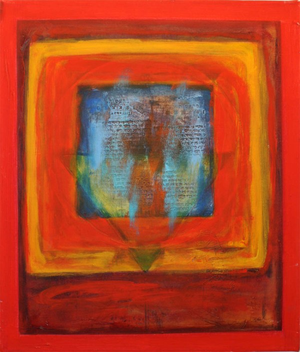 Jewish Abstract Painting Kabbalah Symbols Creation Of