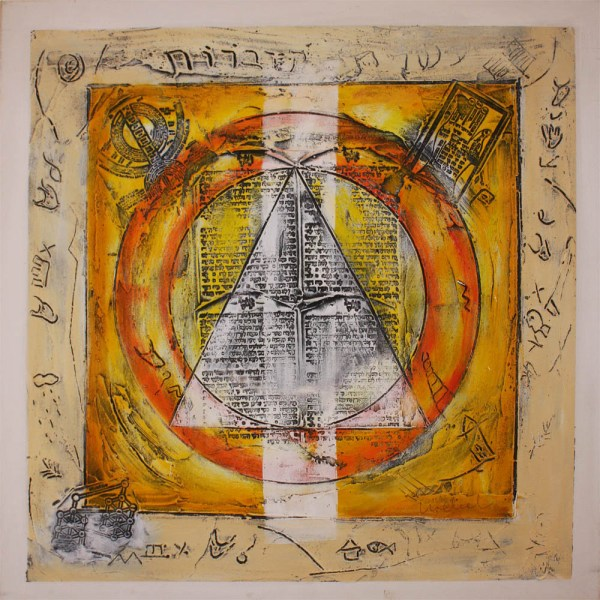 Ten Commandments Kabbalah Symbols Jewish Abstract Painting