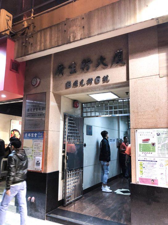 Veggie Palace Hong Kong TheStyleWright Kasey Ma