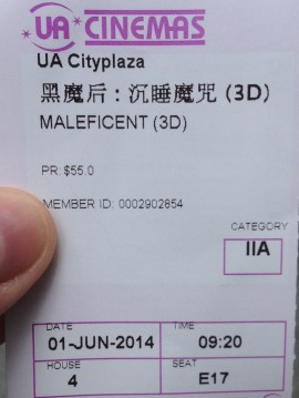 Enjoyed this movie, pleasant surprise. And cost for a 9:20am show? $5.50.