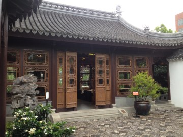 New day, time to visit Portland's Chinese Garden!