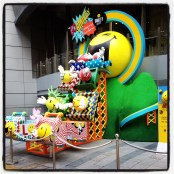 New exhibits in Hong Kong, near our apartment...