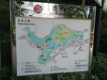 Hong Kong Park... big place!