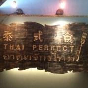 Thai Perfect