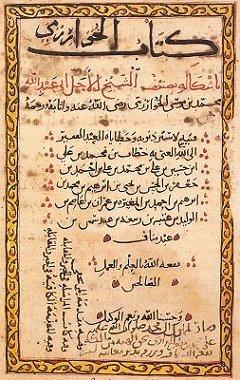 image-al-kitab_al-mu%e1%b8%abta%e1%b9%a3ar_fi_%e1%b8%a5isab_al-gabr_wa-l-muqabala