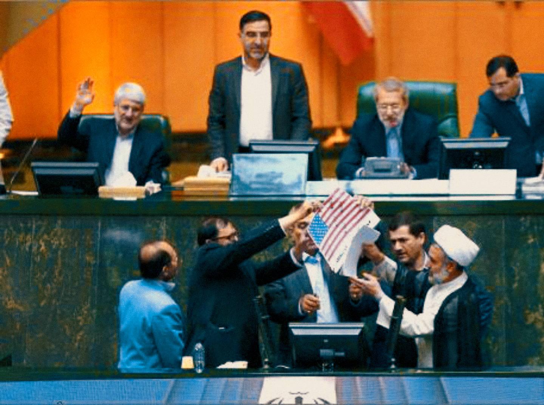 Il giorno dell'Iran