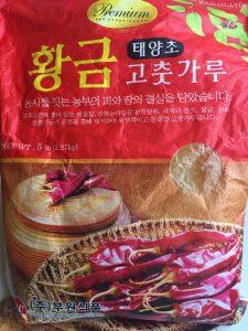Bag of Gochukaru flakes