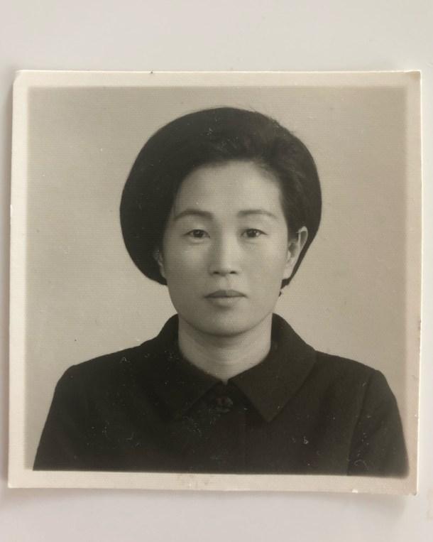 Black and white photo of Korean halmoni