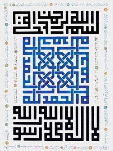 Arabic Calligraphy Font Generator Free