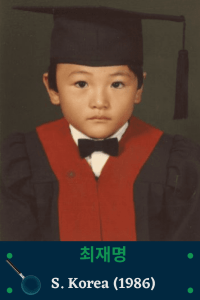 Choi Jaemyung Missing Child Poster