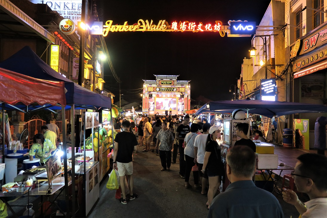 Jonker Walk How to Spend Less Than $30 Per Day in Malaysia