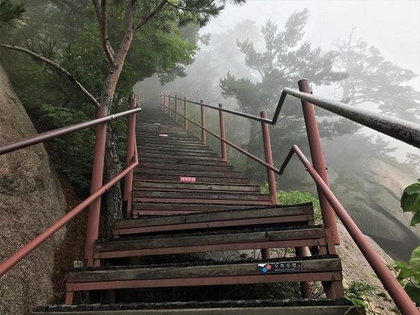 On-the-way-up-to-Ulsanbawi-Peak