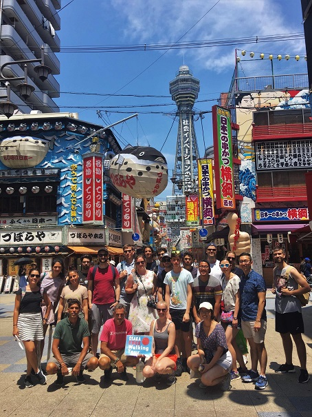 Osaka-Free-Walking-Tour
