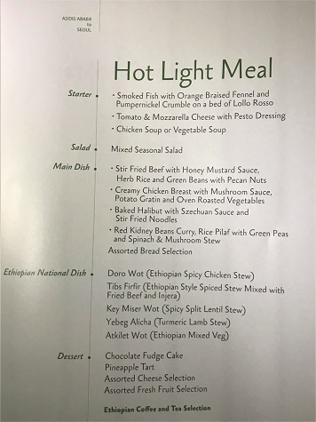 Hot Light Menu Ethiopian Airlines ADD to ICN