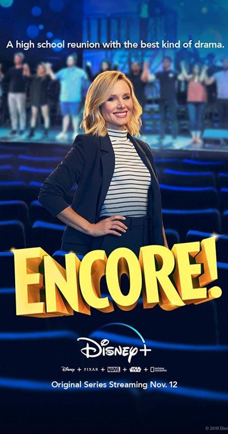 Encore! produced by Kristen Bell