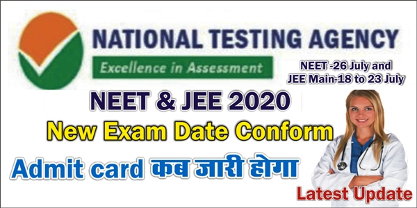 NEW NEET 2020 EXAM DATE