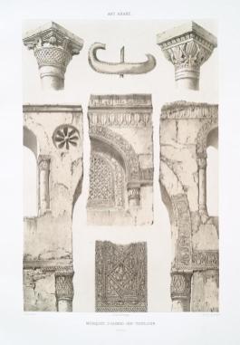 Prisse d'Avennes - L'art arabe 1 - Mosquée d'Ahmed-ibn-Touloun détails (1877)