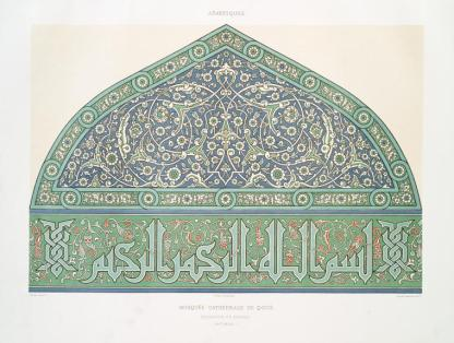 Prisse d'Avennes - L'art arabe 12 - mosquée cathédrale de Qous - décoration en faïence (XVIe. siècle) (1877)