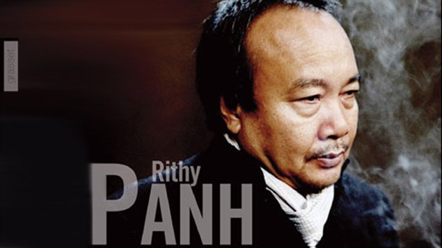 Rithy Panh, l'elimination