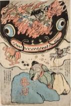 Namazu-e 02