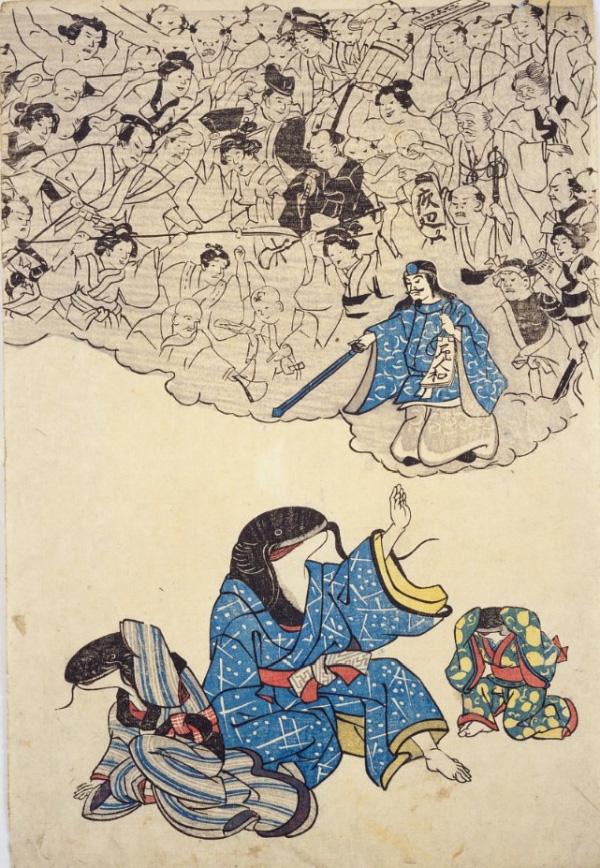 Namazu-e 06