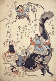 Namazu-e 37