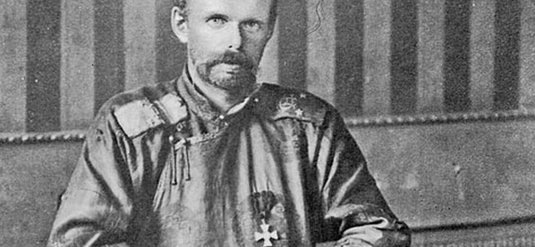 Dans les pas du baron fou, Roman Fiodorovitch von Ungern-Sternberg