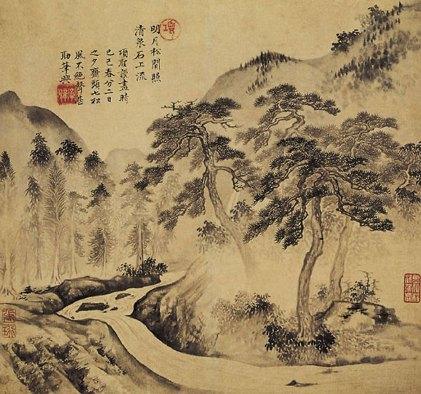 Paysage (3) - Wang Wei