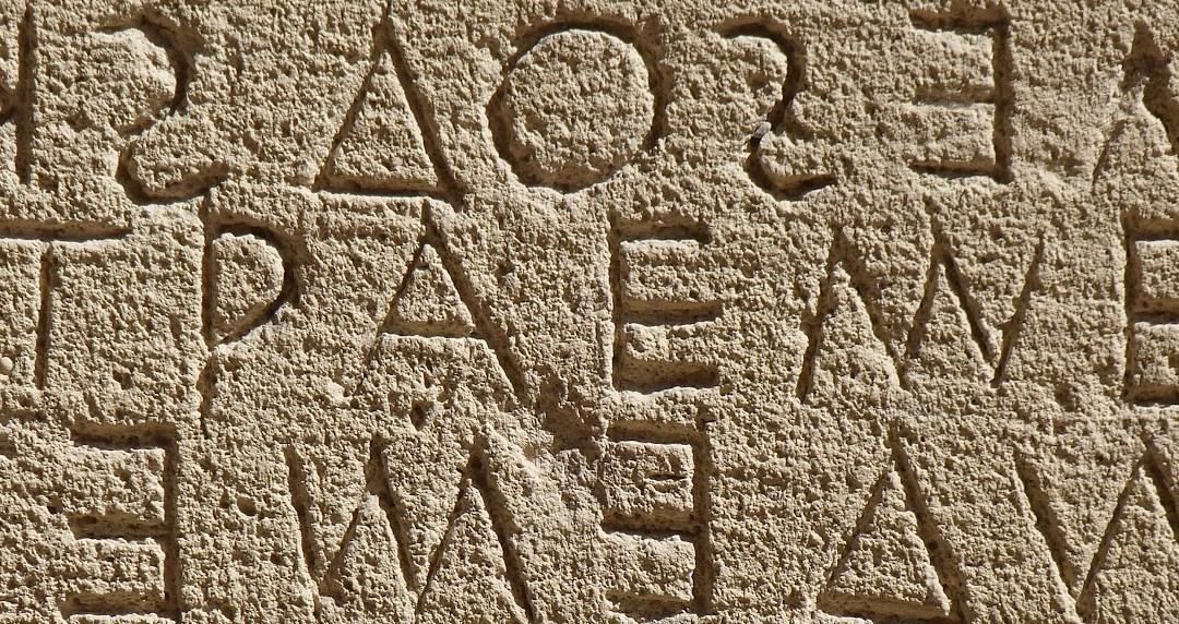 Le nœud de Gordias, l'or de Midas, le Pactole et le boustrophédon — Voyage en pays phrygien