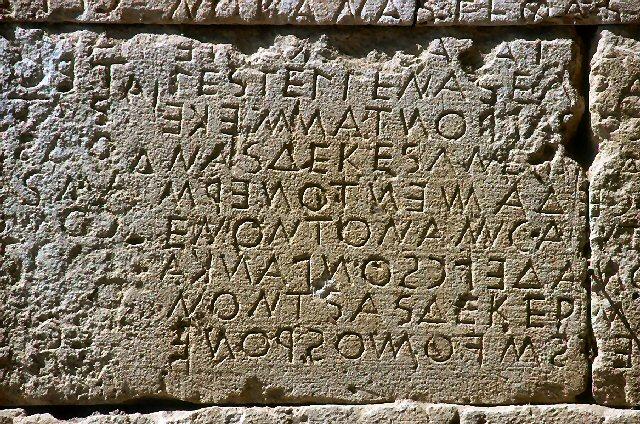 Inscription en boustrophédon sur le code de Gortyne - © Agon S. Buchholz
