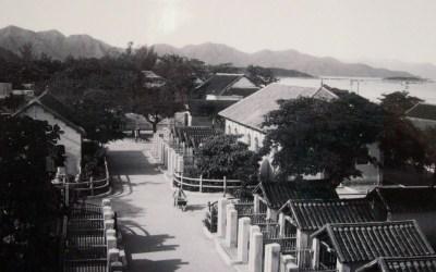 Une ferme à Nha Trang