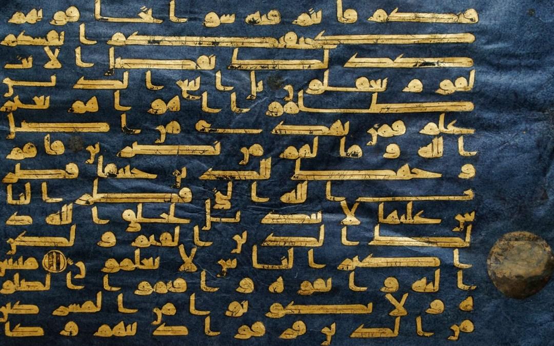 Le Coran bleu de Kairouan