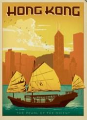 Hong Kong Vintage 3