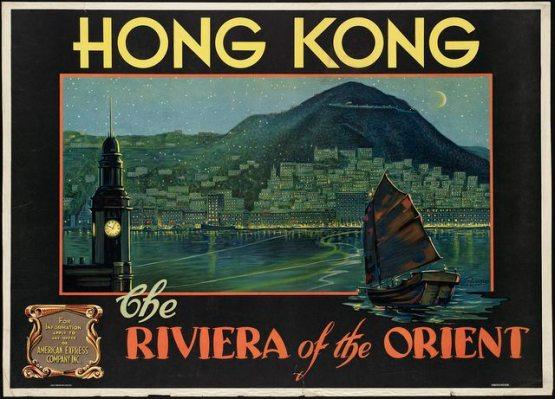 Hong Kong Vintage 4