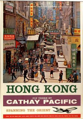 Hong Kong Vintage 6