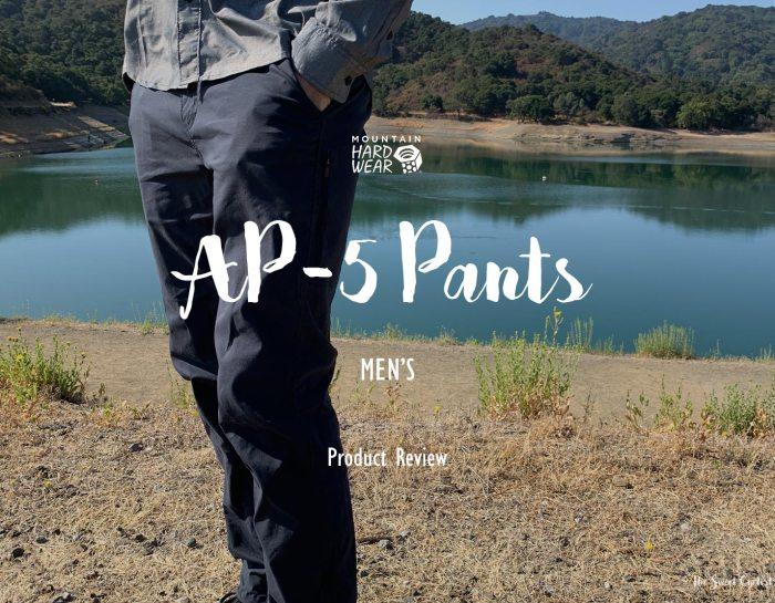 The Multi-Use AP-5 Pants